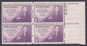 Scott #737 Mint Plate Block of four