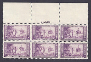 Scott #739 Mint Plate Block of six