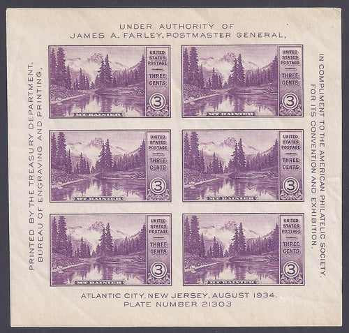 Scott #750 Mint imperforate plate block of 6