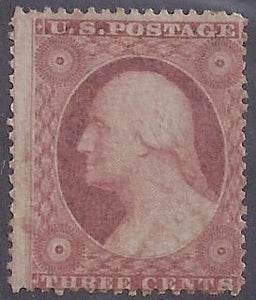 Scott #26 Mint NH OG Fine
