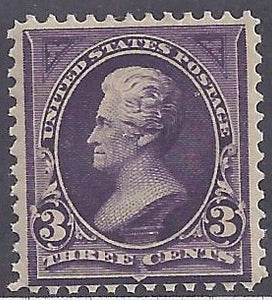 Scott #268 Mint NH OG VF