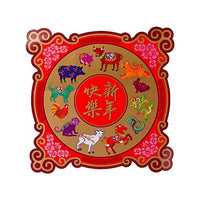 Chinese New Year Cutout 38cm