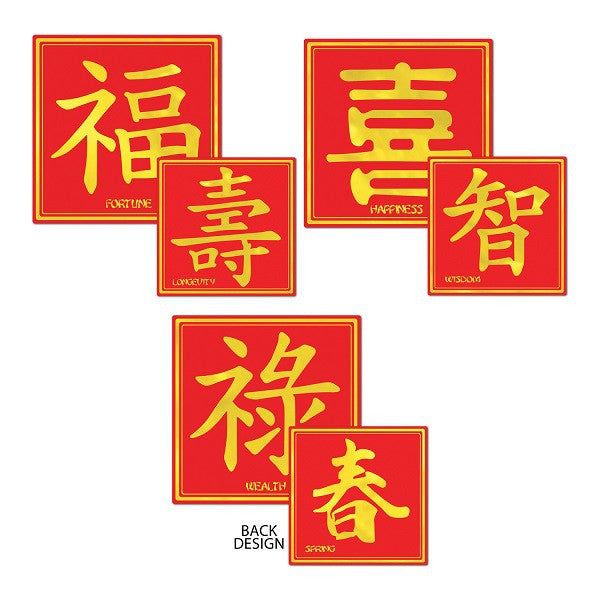Asian Cutouts Cardboard Pack of 3
