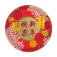 Chinese New Year | Plate | 8Pk