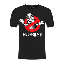 Load image into Gallery viewer, Tokyo Pill Busters T-Shirt Black