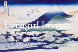 Japanese Prints & Vintage Photos: 300 Images