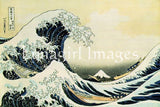 Japanese Prints & Vintage Photos -- CD or Download - Lunagirl