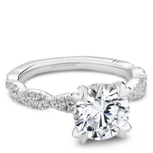 ATELIER WHITE GOLD ENGAGEMENT RING