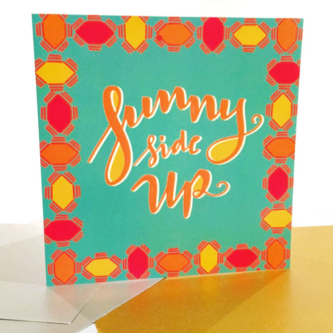 """Sunny Side Up"" Greeting Card - Greeting Cards - KryptikRose®"