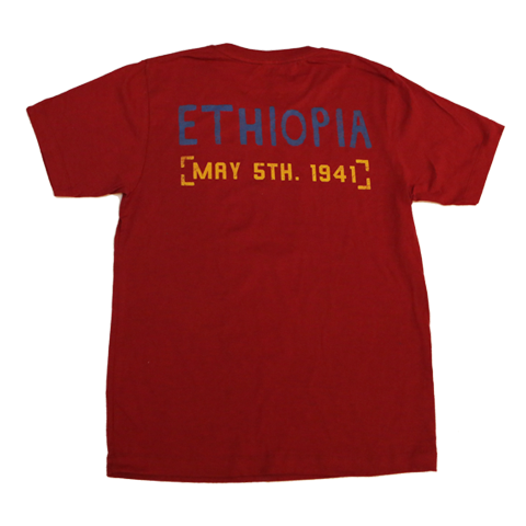 Ethiopia FLAGShip Tee | Men - Liberated People