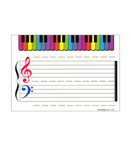 Musical Whiteboard