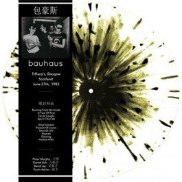 BAUHAUS - LIVE TIFFANY'S (LIMITED 349)