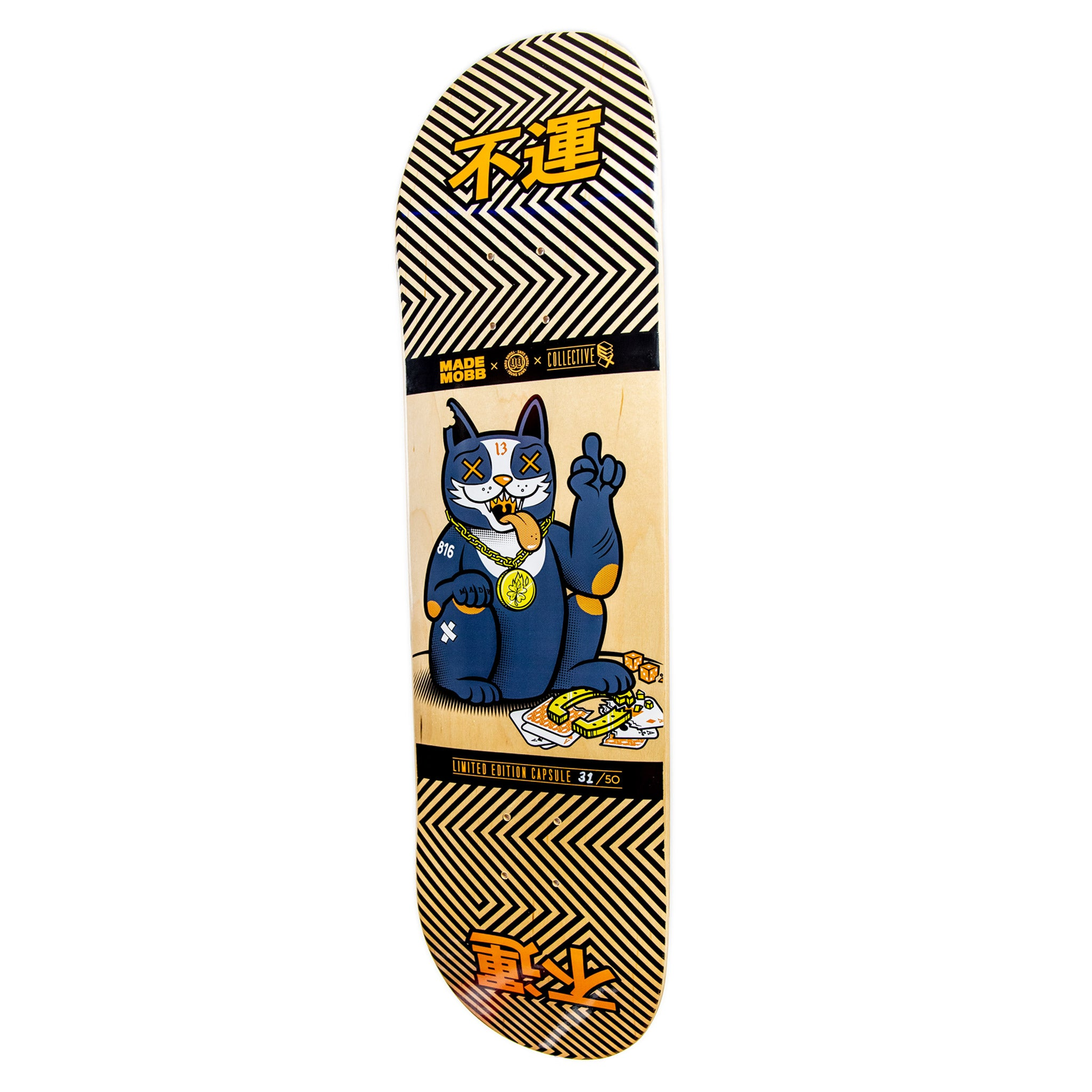 Triple Threat BLAKCATS Skate Deck