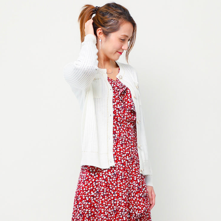 Jane pockets knit cardigan