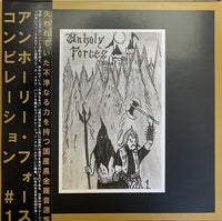UNHOLY FORCES - VARIOUS ARTISTS 3-sided DLP