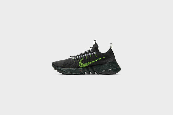 Nike Space Hippie 01 (Anthracite/White-Black-Volt)