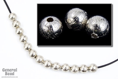 6.3mm Dark Silver Textured Round Metal Bead