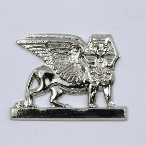 35mm Silver Sphinx #247