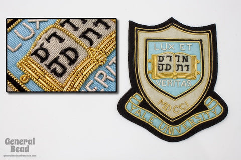 75mm Blue and Gold Yale Patch