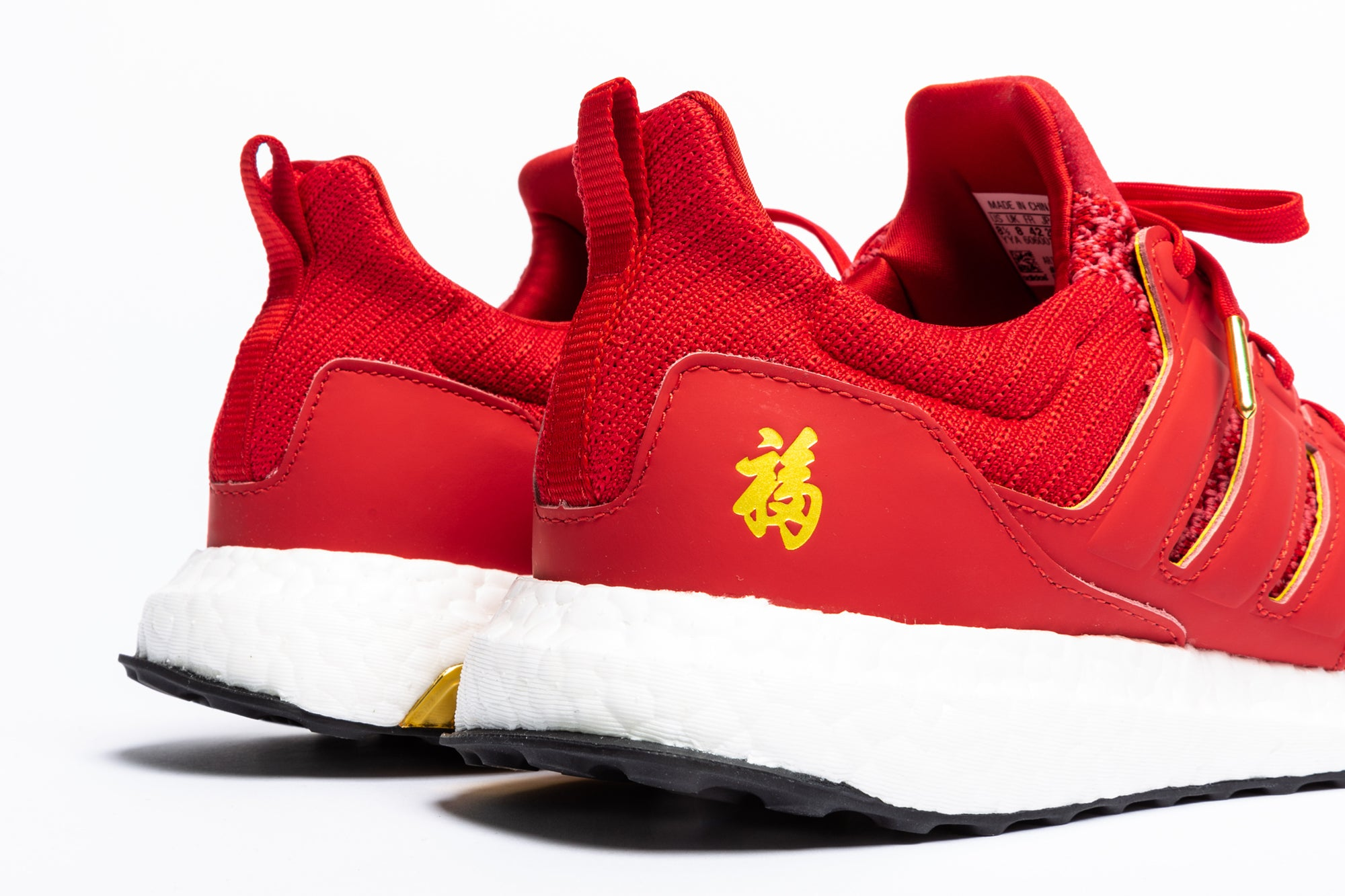 "ADIDAS CONSORTIUM ULTRA BOOST X EDDIE HUANG ""CHINESE NEW YEAR"""