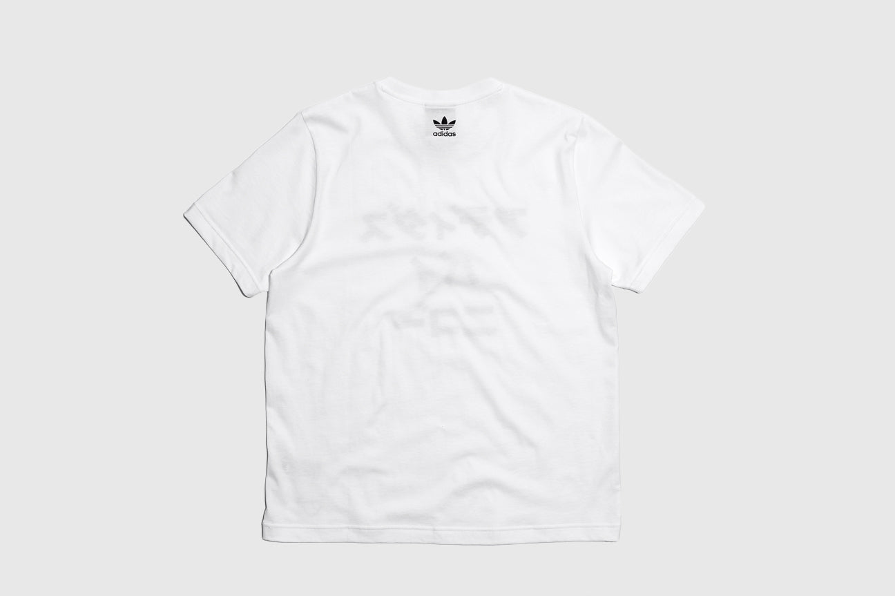ADIDAS ORIGINALS S/S T-SHIRT X HUMAN MADE