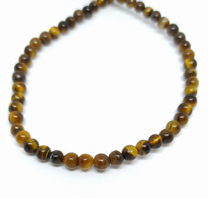 Gemstone - Tiger's Eye - 4mm Rounds - Beading Amazing