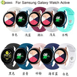 silicone Watch Band for Samsung Galaxy S2 gear - 1-Stop Offers
