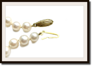 Vintage 1990s Cultured Hand Knotted Akoya Pearl Necklace 18k Clasp.
