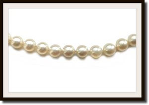 Vintage 1990s 7.28mm Cultured Pearl Necklace with Diamond 18k Clasp 18in