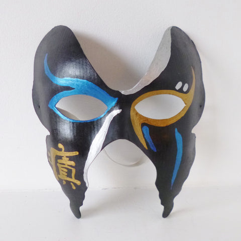 Blue, Gold and Silver Mask