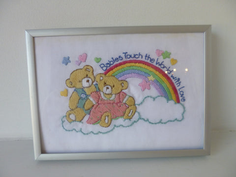 'Babies Touch' Embroidery Frame