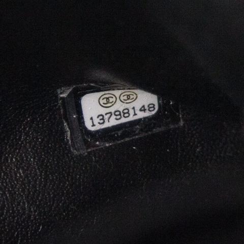 Authentic Chanel Serial Number 2009-2010