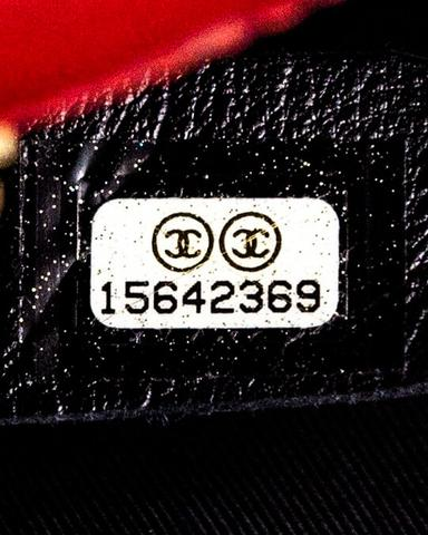 Authentic Chanel Serial Number 2011