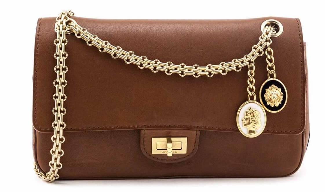 Chanel Camel Smooth Nude Calfskin 2.55 Reissue Medals 225 Flap
