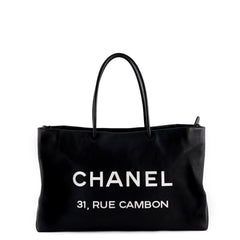 Chanel Black Leather Cambon Shopping Bag