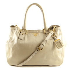 Prada Crinkled Patent Leather Cream Tote - 1