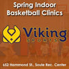 Spring - Sunday 9:00 Advanced Basketball (Ages 6 - 8)