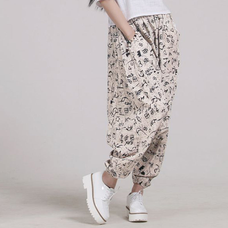 Beige Harem Wide Pants