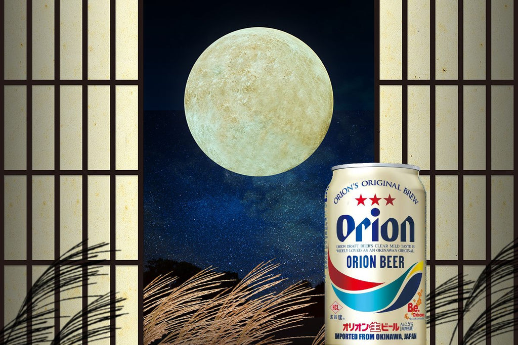 ORION OKINAWA RICE LAGER 500ML X 24
