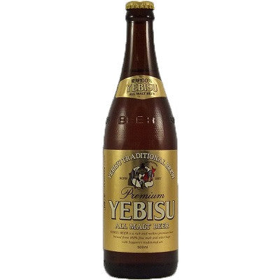 YEBISU PREMIUM ALL MALT LAGER 500ML X 20