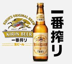 KIRIN ICHIBAN PRIME BREW FIRST PRESS 330ML X 24