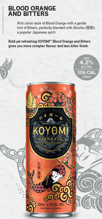 KOYOMI BLOOD ORANGE AND BITTERS SHOCHU HIGHBALL 250ML X 24
