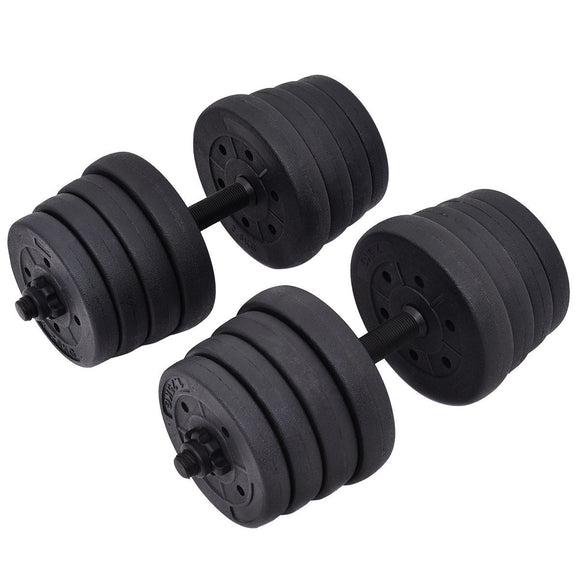 66 lbs Weight Adjustable  Dumbbell Set