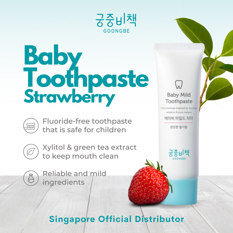 Baby Toothpaste Strawberry (Pack of 3)