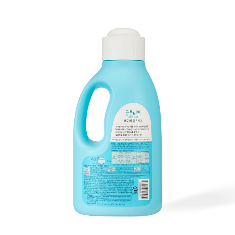 Baby Laundry Detergent (Bottle)