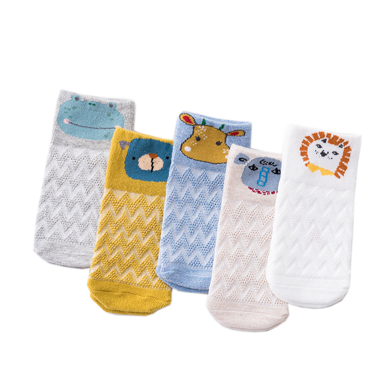 5-Pack Animal Series Socks