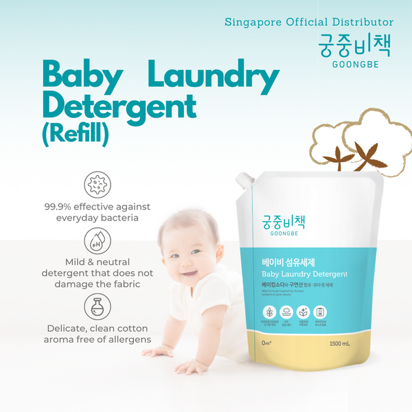 Baby Laundry Detergent (Bottle/Refill)