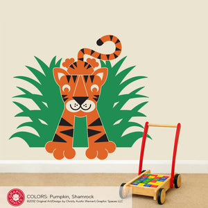 Jungle Tiger Wall Decal