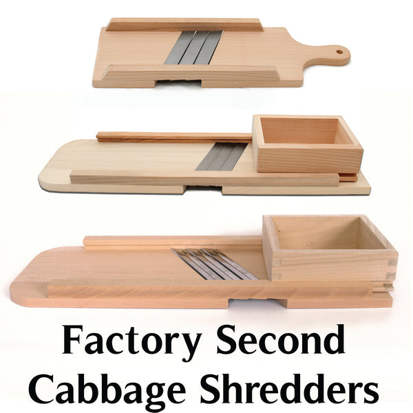 FACTORY SECOND - Cabbage Shredders