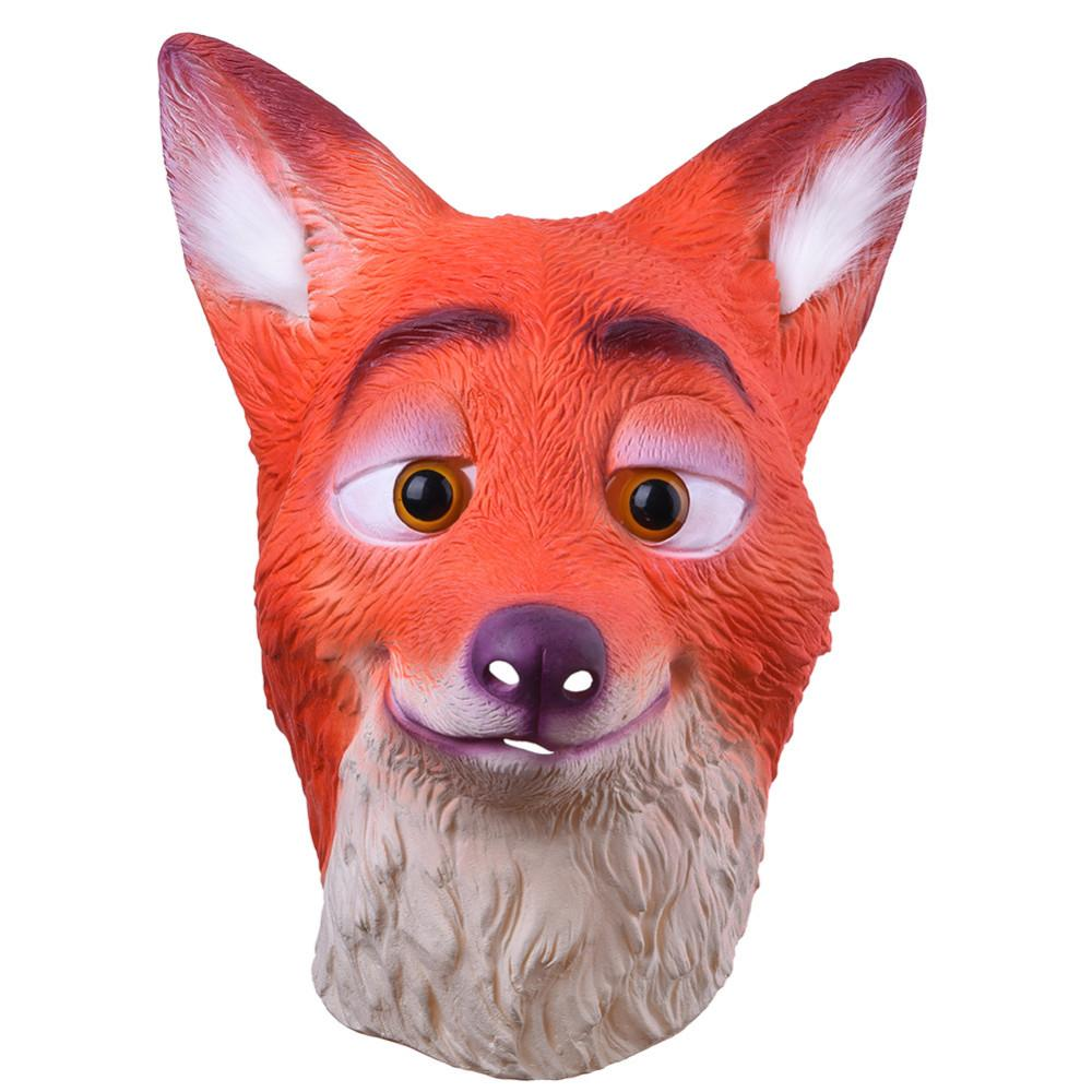It's just a picture of Légend Printable Fox Mask